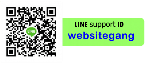 line support