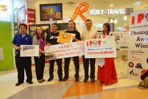 โครงการ IPOT โดยการท่องเที่ยวแห่งประเทศไทย