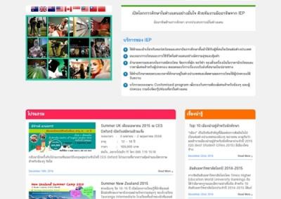 studyinter.com
