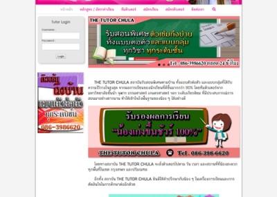 thetutorchula.com