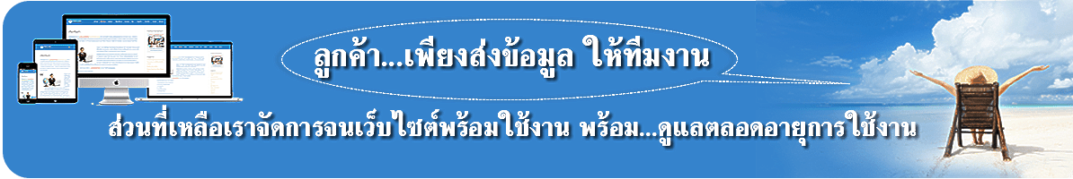website-service