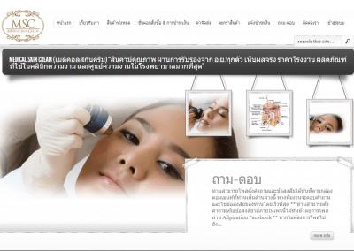 Medicalskin Cream Bangkok