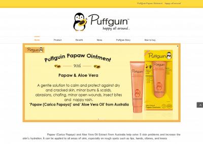 puffguin-com