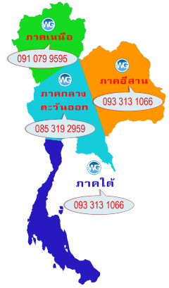 map thailand small