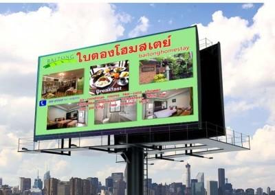 ออกแบบ Billboard