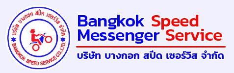 Banner Bkkspeed (2)