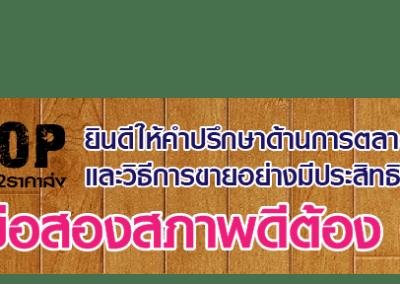 Banner website