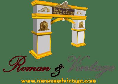 Logo Roman & Vintage