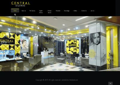 เว็บไซต์ขายของออนไลน์ Central Clinic-thailand