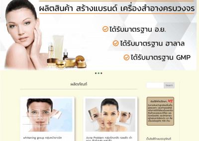 เว็บไซต์ขายของออนไลน์ Matia Interlap