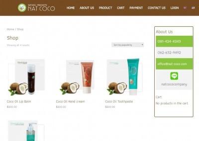 เว็บไซต์ขายของออนไลน์ Nat Coco Products Group
