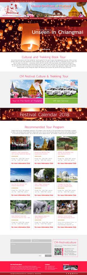 cmfestivalculture.com