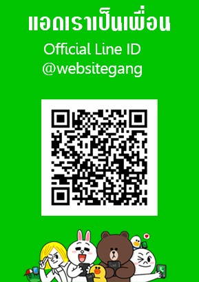 line official Websitegang