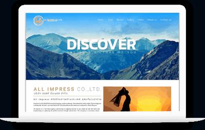 ออกแบบเว็บไซต์บริษัทท่องเที่ยว
